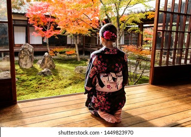 Girl in kimono in Kyoto (Japan)
