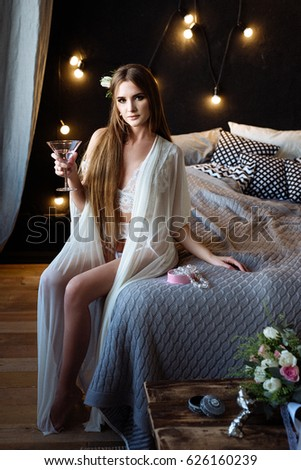 Girl Long White Dressing Gown Sits Stock Photo Edit Now 626160239