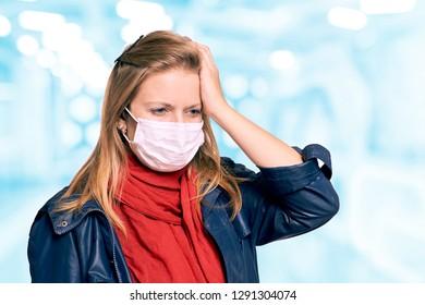 Girl in mask on face. Woman portrait. Protection equipment. Epidemic flu sick. Healthcare quarantine illness.