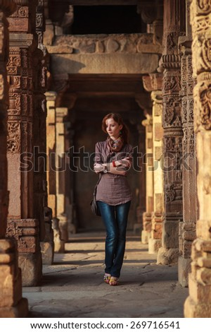 Minar Girl