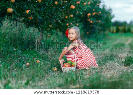 ed1a9456e8c Girl Red Dress Red Flower Her Stock Photo (Edit Now) 1218619378 ...