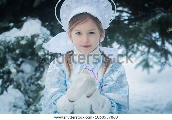 """Kokoshnik,traditional Russian headdress /""""Maiden/"""""""