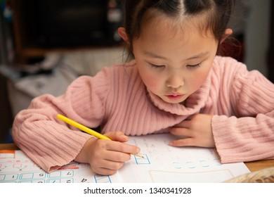 Girls to study