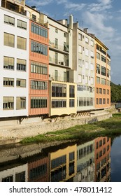 Girona (Gerona, Catalunya, Spain): old colorful houses along the Onyant river