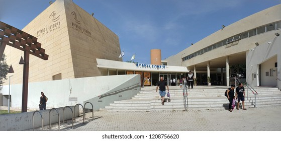 Givatayim - Israel, October 2018: Givatayim Theater and center for the arts