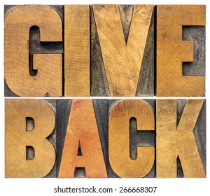 give back word abstract - isolated text in letterpress wood type