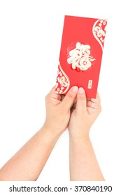 Give Red Pockets for the Chinese New Year  : chinese text is mean  Rich gold
