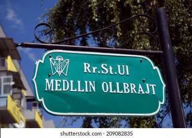 GJILAN, KOSOVO - AUGUST 29: Madeleine Albright Street  on August 29, 2013, Gjilan, Kosovo. Kosovo has street names of politicians who supported to achieve independence.