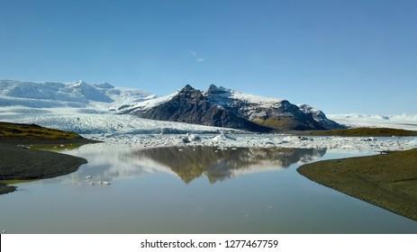 Glacial lake FJallsarlon, Iceland Vantajokull glacier