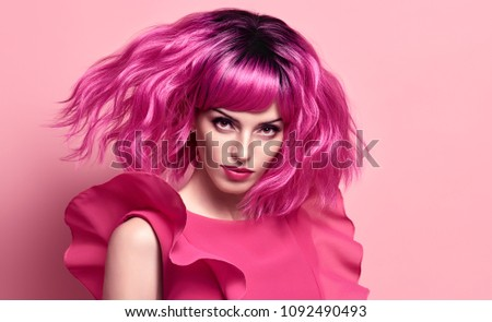 Glamour Beautiful Lady Party Fashion Hairstyle Stock Photo Edit Now