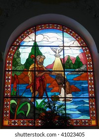 glass of the baptism of Jesus
