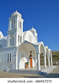 The glistening white monastery greek orthodox church of Agiou Arseniou (Saint Arsenius the Great) on Paros