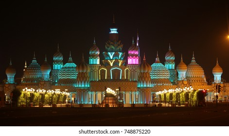 Global Village East Gate night view
