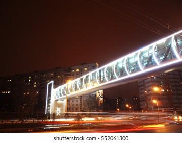 a glowing bridge across the road. Kharkov