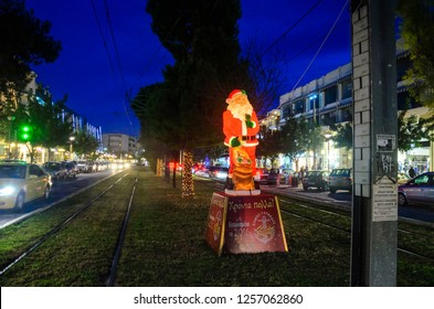 GLYFADA - JANUARY 2016: Christmas scenery in Glyfada, Greece. It is a famous suburb of Athens, situated in the southern parts of the city which is home to many of Greece's, celebrities
