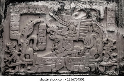 A glyph from Mayan ruins in Mexico