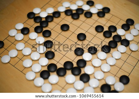 Go East Game Traditional Chinese Game Stock Photo Edit Now Impressive Game With Stones And Wooden Board