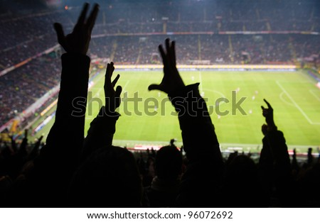 Goal Crowd of footbal supporters