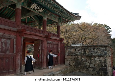 Gochang-gun, South Korea - Nov 6, 2009: Korea traditional guards at Gongbiru Gate, the northern gate of Gochangeupseong Fortress, Gochang-gun, South Korea
