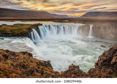 Godafoss, Icelandic waterfall. located on the North of the island