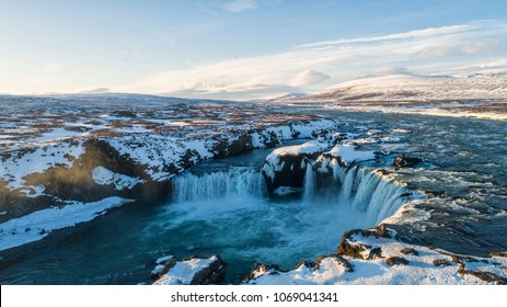 The Godafoss is a waterfall in Iceland. Aerial view and top view.