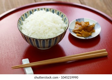 gohan, cooked white rice with pickled radish