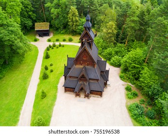 Gol Stave Church or Gol Stavkyrkje is a stave church in Oslo, Norway. Gol Stave Church located in the Norwegian Museum of Cultural History at Bygdoy peninsula in Oslo, Norway.