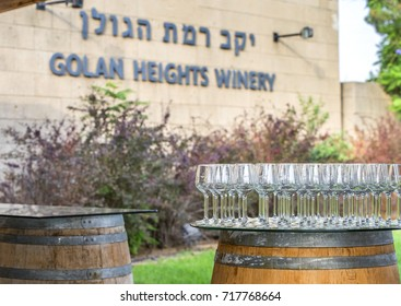 Golan Heights, Israel - September 2017: at the local winery