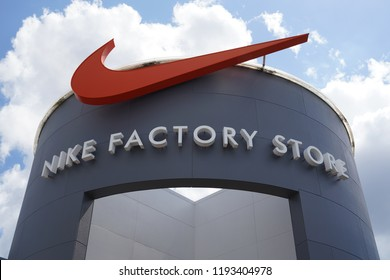 camuflaje Hecho para recordar campeón  Nike Factory Store HD Stock Images | Shutterstock