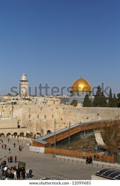 Gold Dome of the rock (The Mosque of Omar )  in Jerusalem holy old city