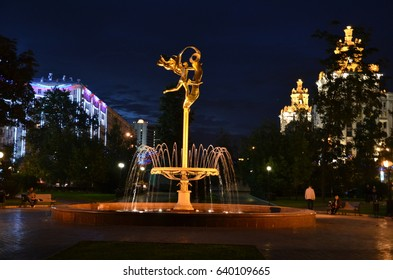 Gold fountain in Moscow in the late evening