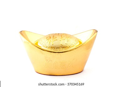 gold ingot, the ancient Chinese money on white background