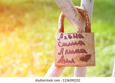 Gold lock love