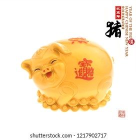 Gold piggy bank,Chinese calligraphy translation: pig.Red stamps translation: Chinese calendar for the year of pig 2019.Red calligraphy on pig mean good bless for money