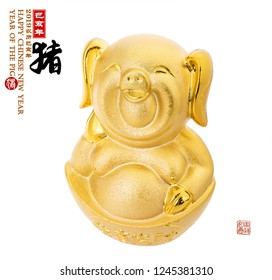 Gold piggy bank,Chinese calligraphy translation: pig.Red stamps translation: Chinese calendar for the year of pig 2019.