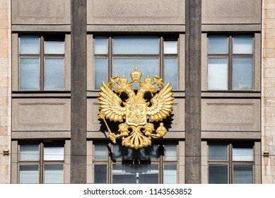 Gold plated Russian coat of arms on the facade of the State Duma of the Federal Assembly of the Russian Federation ,Russia,Moscow