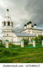 Gold ring of Russia. The old Russian white temple of  seventeenth century in Kostroma
