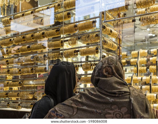 Gold Souq Deira Dubai United Arab Stock Photo (Edit Now) 598086008