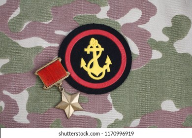 """The Gold Star medal is a special insignia that identifies recipients of the title """"Hero"""" in the Soviet Union on Soviet and Marines shoulder patch on camouflage uniform"""