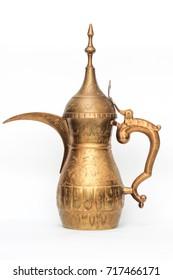 Golden arabic coffee pot