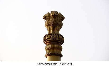 Golden ashoka pillar