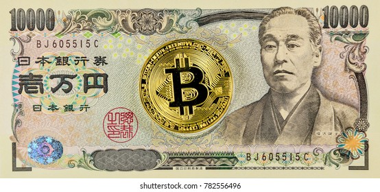 Golden Bitcoin on Yen Japan banknote background, Buy Bitcoin investment in idea, professional. bitcoin digital currency, digital money  technology business concept