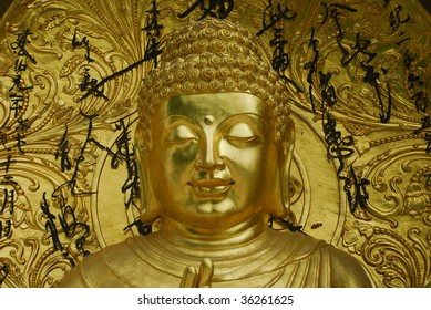 Golden Buddha, Ghoom