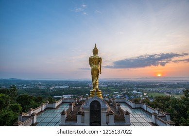 Golden Buddha image of Wat Phra That Khao Noi, Buddhist Temple and Historic Site National Nan, northern of Thailand (public place)
