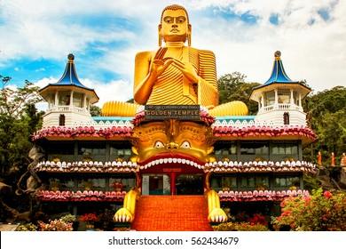 Golden cave temple in Dambulla.  Sri Lanka.