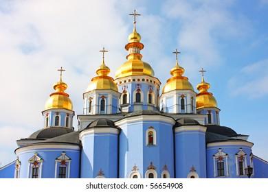 Golden copes of in cathedral in Kiev taken in spring in Ukraine