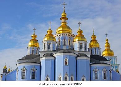 Golden copes of st. Michael in cathedral in Kiev taken in spring in Ukraine