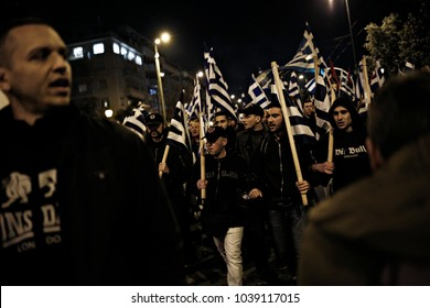 Golden Dawn lawmaker Ilias Kasidiaris shouts slogans during protest in Athens, Greece on  March 5, 2018.