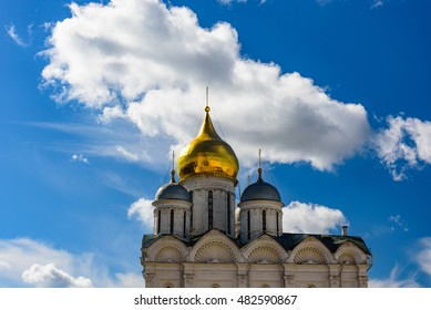 The golden dome of an orthodox church inside the Kremlin in Moscow