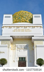 Golden dome of Vienna Secession building. August 2018